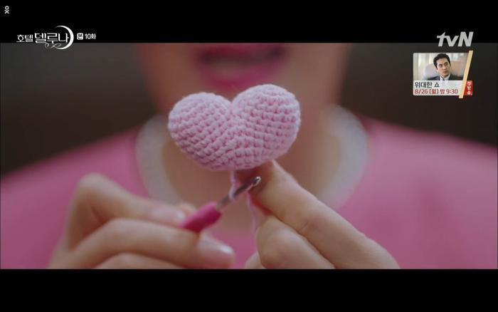 Phim Hotel Del Luna tập 10: Yeo Jin Goo vừa được phục chức hoa thần đã nở báo hiệu cái chết cận kề của IU? ảnh 19