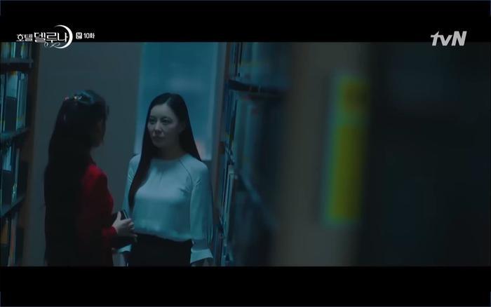 Man Wol thuyết phục mẹ ruột Chan sung để hai người gặp nhau lần cuối.