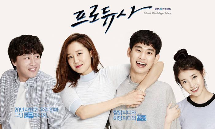 Hậu trường giải trí cùng Gong Hyo Jin và IU.