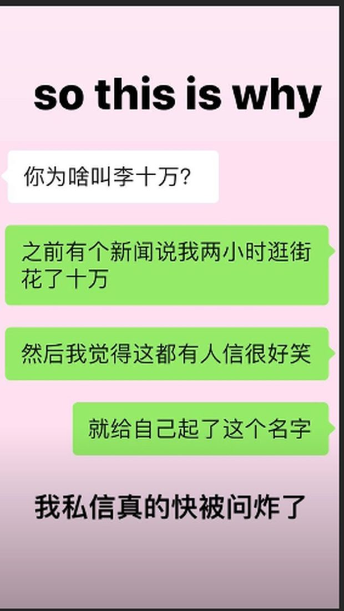 Con gái Vương Phi phản pháo khi bị chỉ trích chi hơn 350 triệu đồng mua quần áo chỉ trong 2 giờ