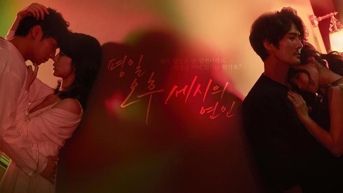 Top 10 bộ phim truyền hình được tìm kiếm nhiều nhất Hàn Quốc ảnh 4