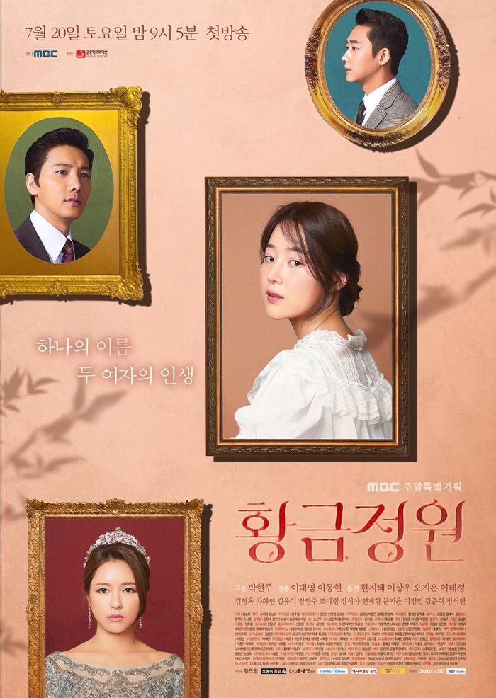 Top 10 bộ phim truyền hình được tìm kiếm nhiều nhất Hàn Quốc ảnh 2