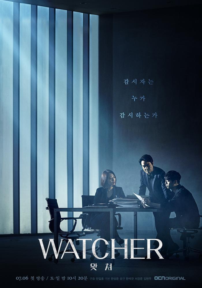 Top 10 bộ phim truyền hình được tìm kiếm nhiều nhất Hàn Quốc ảnh 8
