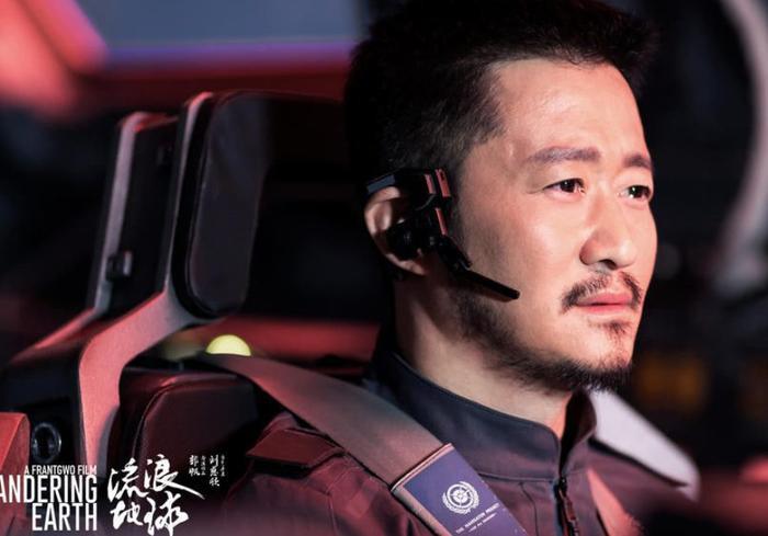 Đầu đinh chuẩn quân nhân của Ngô Kinh trong Lưu lạc địa cầu