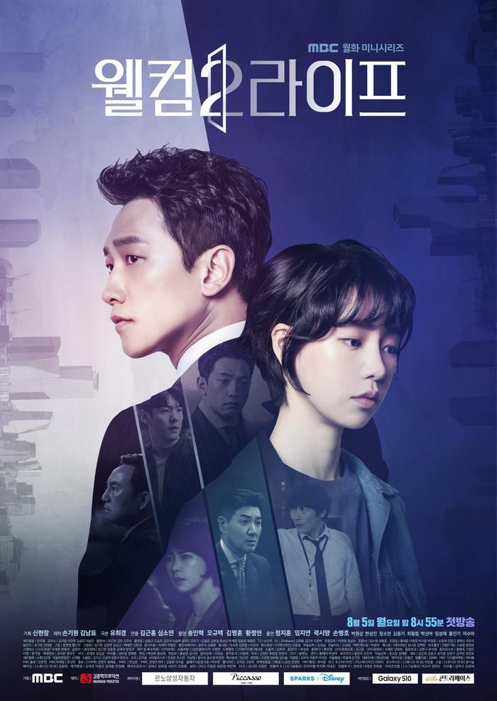 BXH diễn viên - phim Hàn được quan tâm nhất: IU tiếp tục dẫn đầu, 'Hotel Del Luna' đứng nhất 5 tuần liên tiếp  không có đối thủ