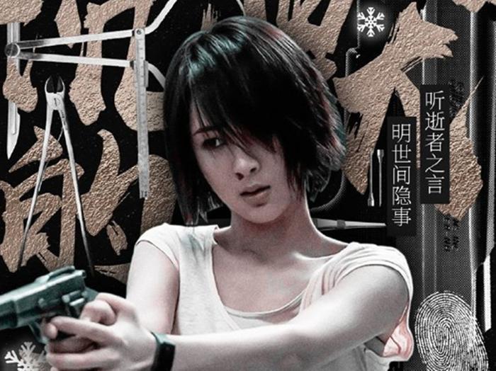 Dương Tử: Diễn xuất không phân chia tốt xấu, tiết lộ vì phim trở nên nổi tiếng mà cảm thấy khủng hoảng ảnh 6