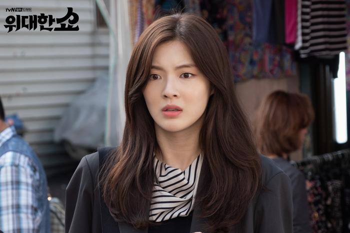 The Great Show của Song Seung Heon và bạn gái Lee Kwang Soo phát hành poster siêu đáng yêu ảnh 3