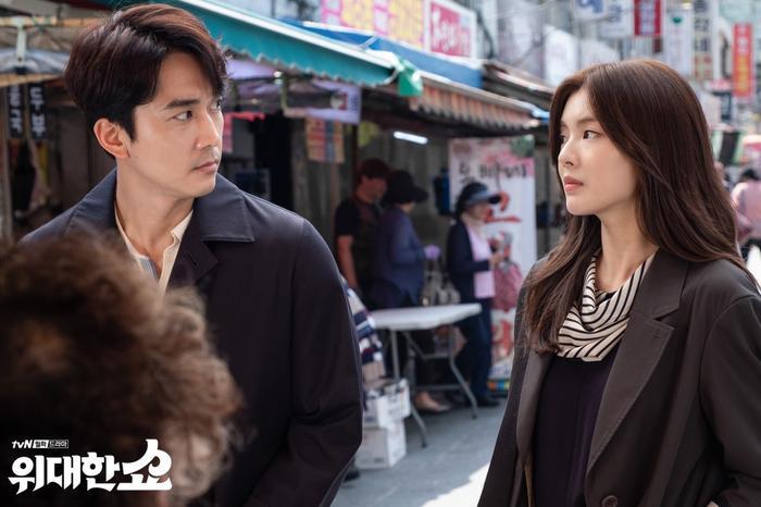 The Great Show của Song Seung Heon và bạn gái Lee Kwang Soo phát hành poster siêu đáng yêu ảnh 5
