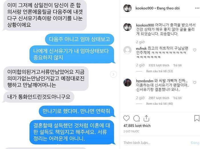 Goo Hye Sun xóa bài đăng về tin ly hôn, Ahn Jae Hyun rút khỏi dự án phim đóng cùng Oh Yeon Seo? ảnh 2