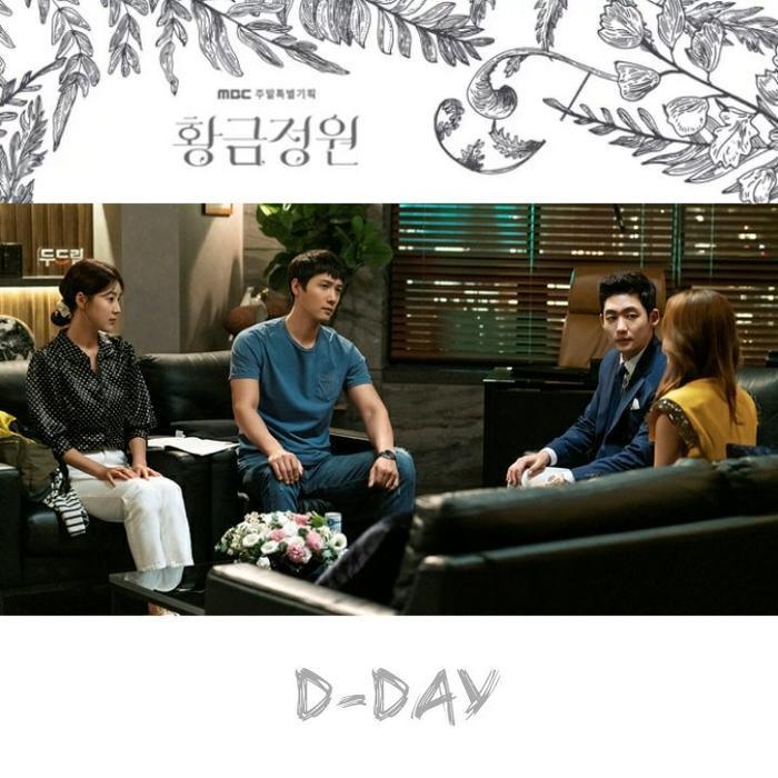 Rating phim Hotel Del Luna của IU và Yeo Jin Goo giảm ở tập mới nhất  Seo Eun Soo không thể giúp rating tăng ảnh 8