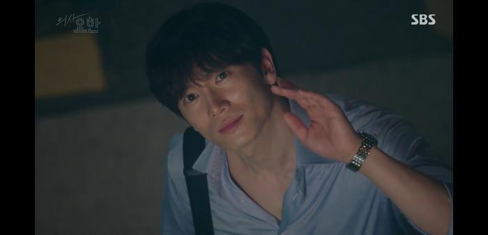 Rating phim Hotel Del Luna của IU và Yeo Jin Goo giảm ở tập mới nhất  Seo Eun Soo không thể giúp rating tăng ảnh 7
