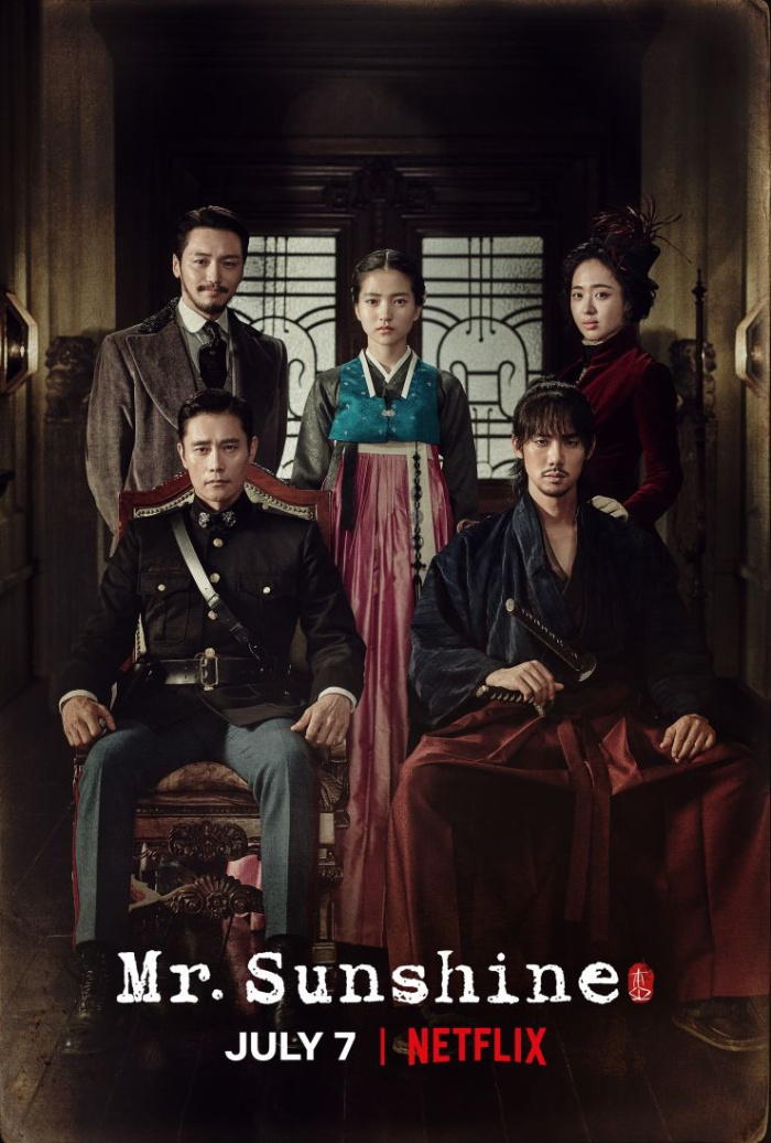 10 phim Hàn Quốc được tìm kiếm nhiều nhất tuần 03 tháng 08: Hotel Del Luna đứng nhất  Mr. Sunshine bất ngờ quay trở lại ảnh 8