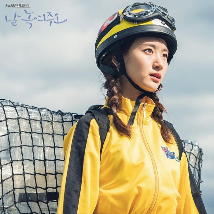Won Jin A