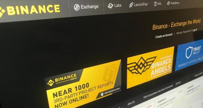 Binance hiện tại là một trong những sàn giao dịch tiền mã hoá lớn nhất thế giới. (Ảnh: TechCrunch)