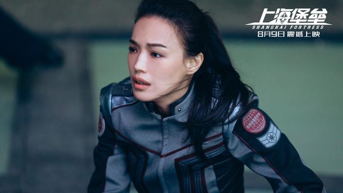 Pháo đài Thượng Hải thất bại, đạo diễn đổ hết lỗi lầm lên Lộc Hàm ảnh 2