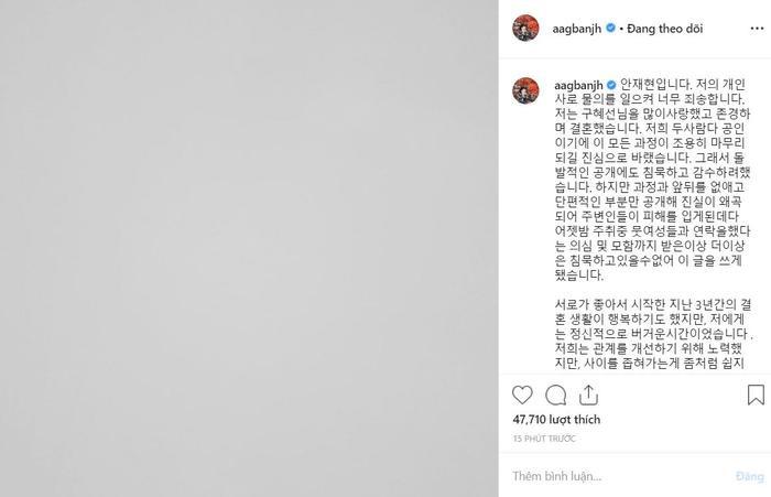 Ahn Jae Hyun tố Goo Hye Sun bóp méo sự thật, bị trầm cảm và đã đồng ý ly hôn vào 30/07 ảnh 1