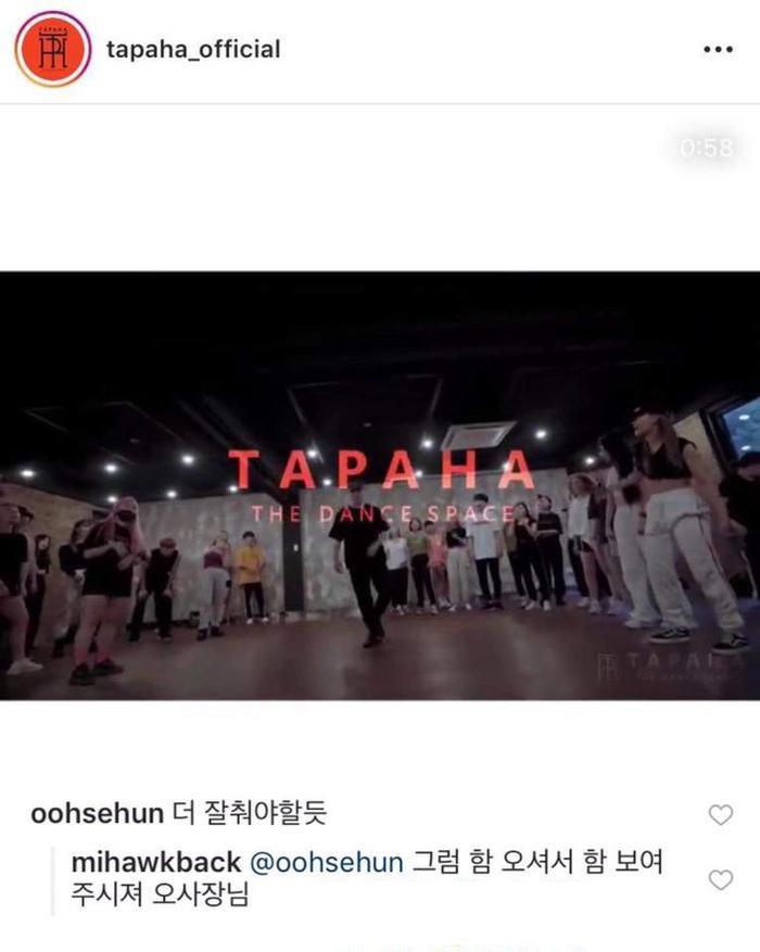 Biên đạo múa cũng đã đáp trả lời trêu ghẹo của Sehun.
