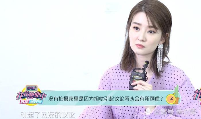 Bạn gái tin đồn của Dương Dương Kiều Hân trả lời: Gia đình giàu nhưng không khoa trương, căn hộ sang trọng là nhà mẫu của show ảnh 4