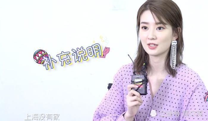 Bạn gái tin đồn của Dương Dương Kiều Hân trả lời: Gia đình giàu nhưng không khoa trương, căn hộ sang trọng là nhà mẫu của show ảnh 5