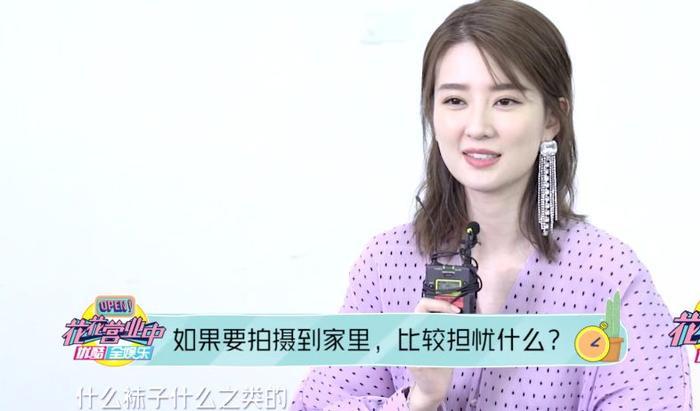 Bạn gái tin đồn của Dương Dương Kiều Hân trả lời: Gia đình giàu nhưng không khoa trương, căn hộ sang trọng là nhà mẫu của show ảnh 6