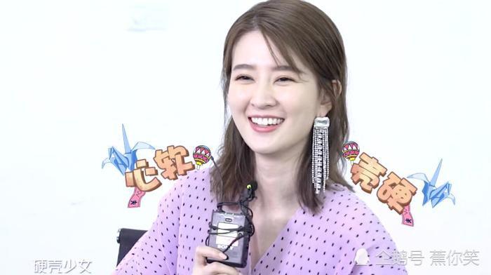 Bạn gái tin đồn của Dương Dương Kiều Hân trả lời: Gia đình giàu nhưng không khoa trương, căn hộ sang trọng là nhà mẫu của show ảnh 8