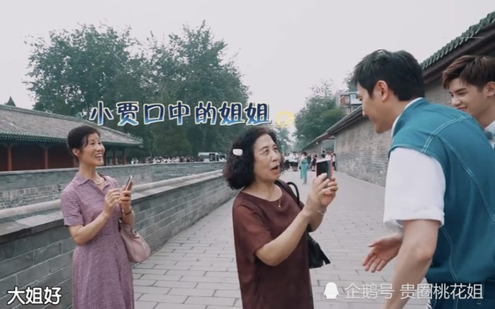 Gặp Phùng Thiệu Phong nhưng fan chỉ một mực nhớ về Triệu Lệ Dĩnh: Cô ấy có đến không? ảnh 7