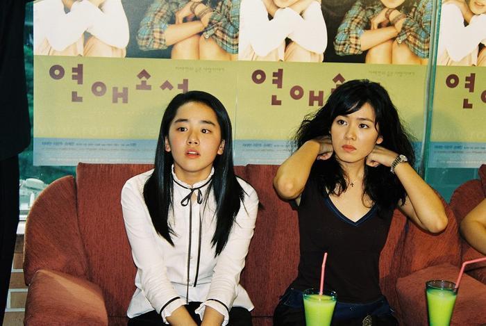 Truyền thông Hàn: Moon Geun Young, em gái quốc dân vĩnh cửu của chúng tôi ảnh 2