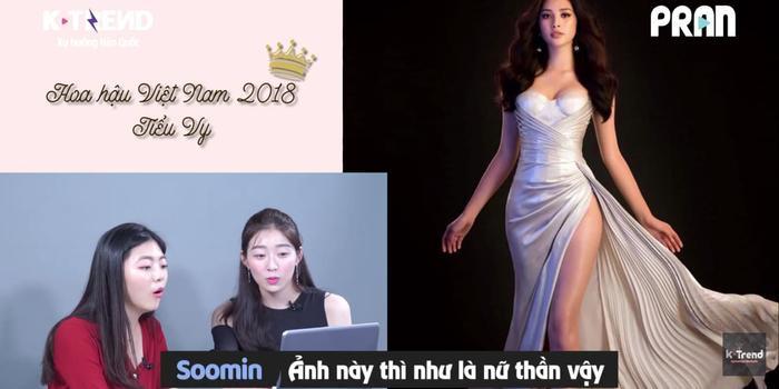 """Trần Tiểu Vy được khen xinh như """"nữ thần"""" dù chỉ mới 19 tuổi."""