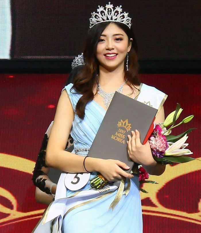 Á hậu 1 - Miss Korea 2017 -Lee Hanna.