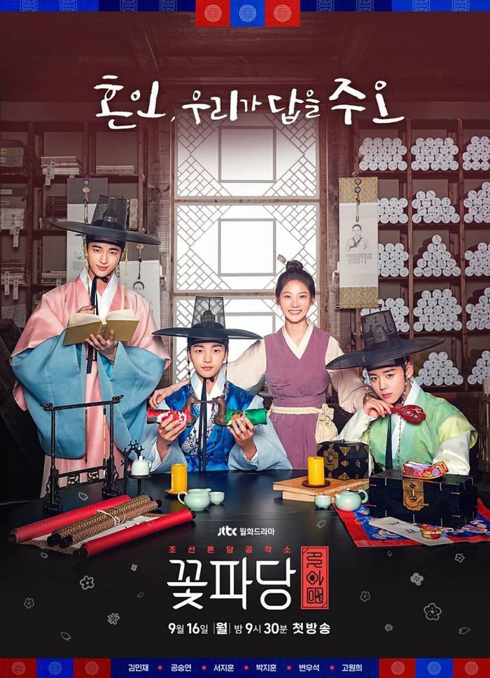 Kim Min Jae, Seo Ji Hoon và Park Ji Hoon tự tin và tỏa sáng