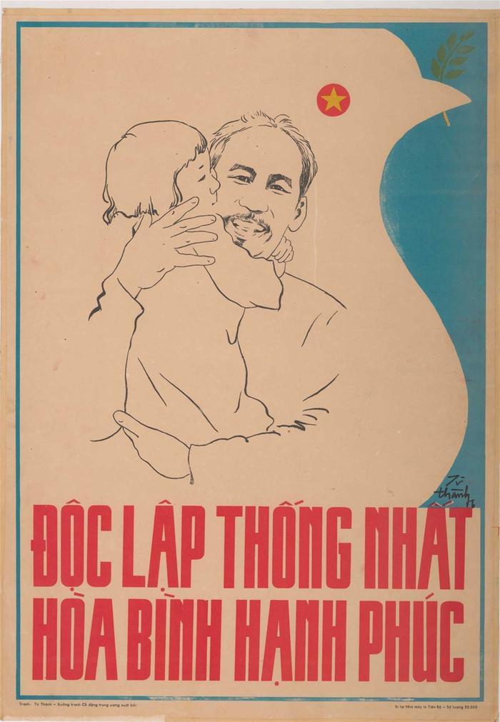 Bức ảnh được treo tại Bảo tàng Hồ Chí Minh.