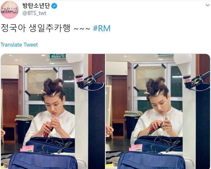 Leader RM không quên đăng kèm ảnh dìm khi chúc mừng sinh nhật em út.