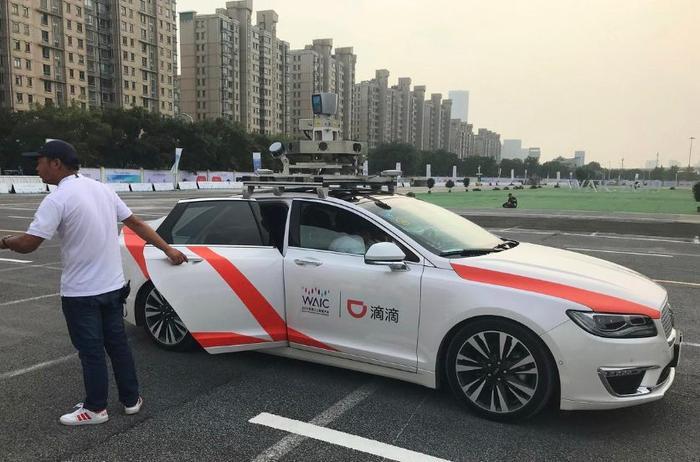 Một chiếc xe tự hành của Didi Chuxing. (Ảnh: Reuters)