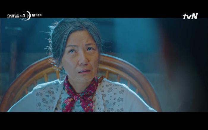 Thần Ma Go đã chọn được chủ nhân mới cho khách sạn ánh trăng.