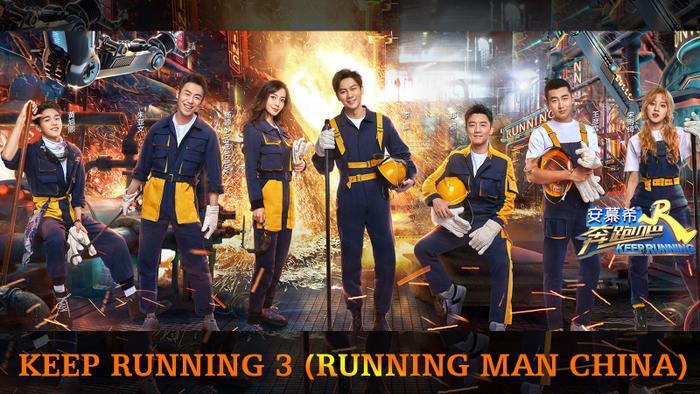Poster Keep Running mùa thứ 7.