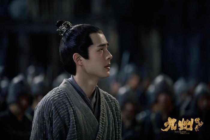 Dương Dương, Đặng Luân, Lưu Hạo Nhiên, Lộc Hàm: Phim của nam diễn viên lưu lượng nào thất bại nhất? ảnh 5