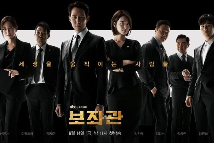5 bộ phim truyền hình Hàn Quốc được mong chờ sẽ ra phần 2 nhất ảnh 3