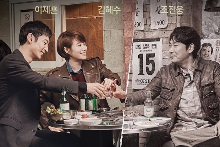 5 bộ phim truyền hình Hàn Quốc được mong chờ sẽ ra phần 2 nhất ảnh 0