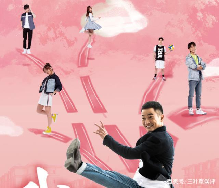 Phim web-drama Tôi là chủ nhiệm lớp tung poster có Vương Tuấn Khải, Quan Hiểu Đồng tham gia đóng ảnh 3