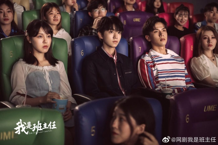Phim web-drama Tôi là chủ nhiệm lớp tung poster có Vương Tuấn Khải, Quan Hiểu Đồng tham gia đóng ảnh 10