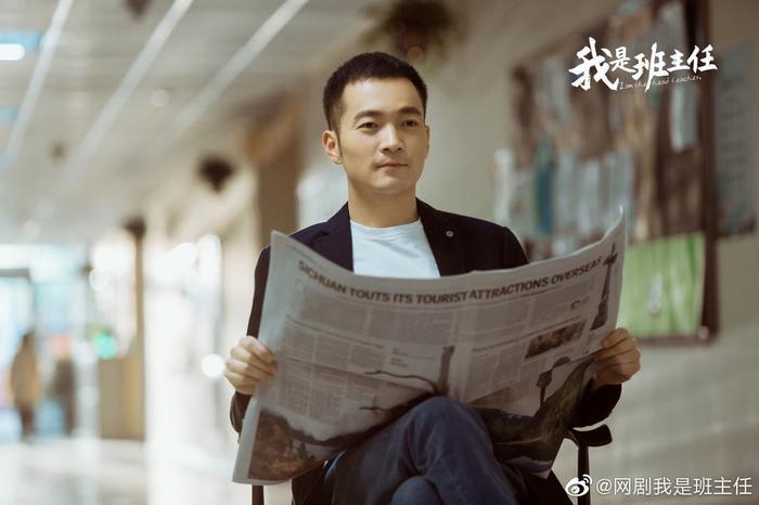 Phim web-drama Tôi là chủ nhiệm lớp tung poster có Vương Tuấn Khải, Quan Hiểu Đồng tham gia đóng ảnh 11
