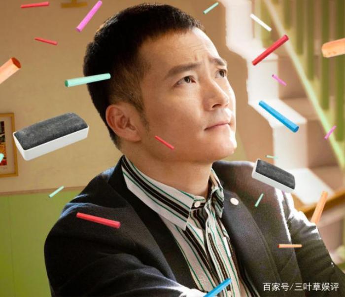 Phim web-drama Tôi là chủ nhiệm lớp tung poster có Vương Tuấn Khải, Quan Hiểu Đồng tham gia đóng ảnh 4