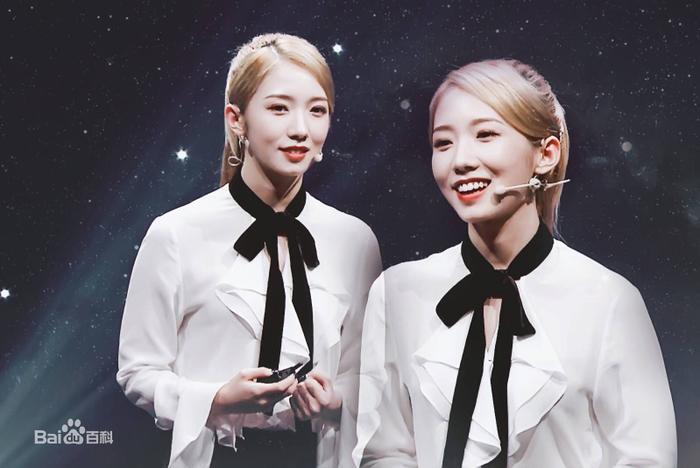 Mạnh Mỹ Kỳ  Bích Dao của Tru tiên điện ảnh: Idol xứ Hàn và là center quốc dân của Produce 101 bản Trung ảnh 2