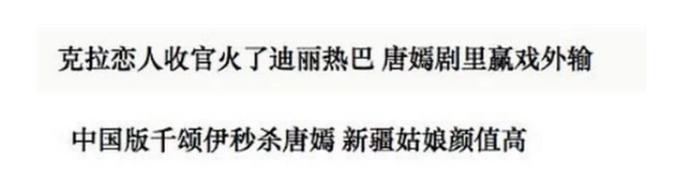 Được Dương Mịch ngỏ lời muốn nên duyên trong phim mới nhưng La Tấn vội vàng từ chối vì Đường Yên? ảnh 10