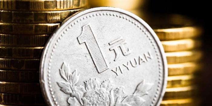 Trung Quốc là một trong những nền kinh tế lớn đầu tiên phát triển một đồng tiền số riêng.