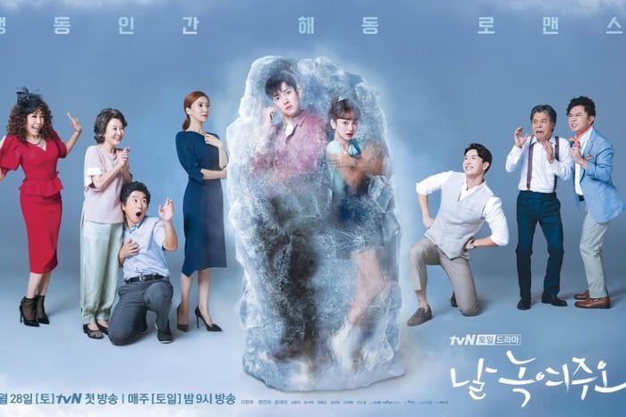 Melting Me Softly: Giống The K2, khán giả sẽ chèo thuyền Ji Chang Wook  Yoon Se Ah chứ không phải nữ chính? ảnh 0