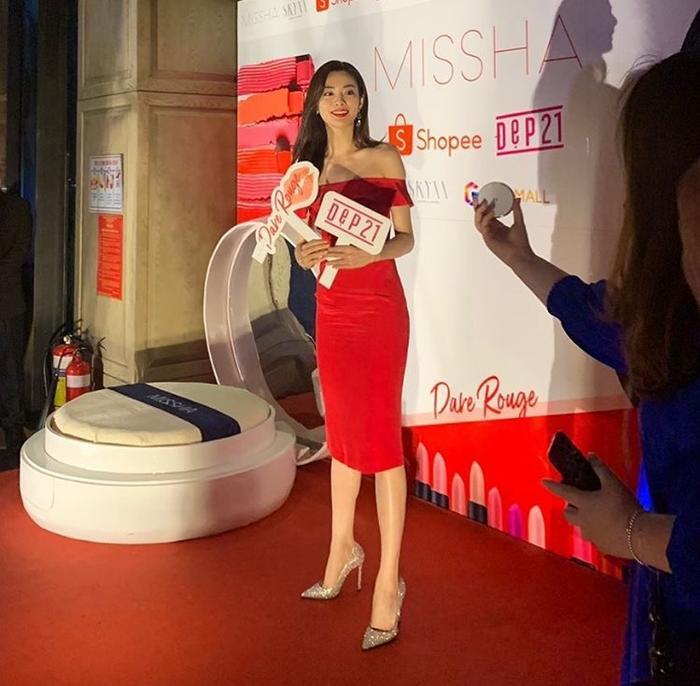 Được khen là người đẹp số 1 thế giới sau sự kiện ở Việt Nam, Nana (After School) gây tranh cãi tại Hàn ảnh 0