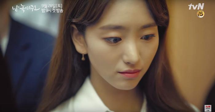 Lộ diện dàn cameo xuất hiện trong Melting Me Softly của Ji Chang Wook, có cả ma từ khách sạn của IU ảnh 8