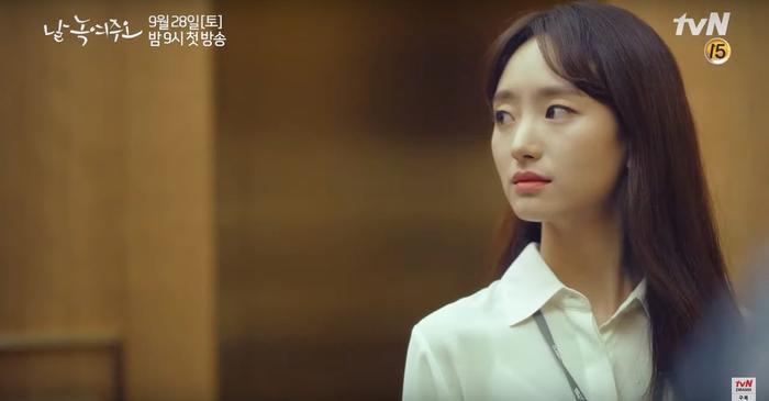 Lộ diện dàn cameo xuất hiện trong Melting Me Softly của Ji Chang Wook, có cả ma từ khách sạn của IU ảnh 9
