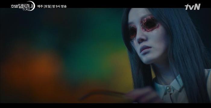 """Han Jae Yi trong """"Hotel Del Luna"""""""